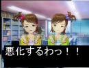 アイドルマスター Pの憂鬱 第10話 thumbnail