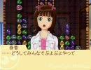 【ニコニコ動画】【アイドルマスター】ぷよm@s part1【ぷよぷよ】を解析してみた