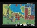 ファイアーエムブレム 烈火の剣 ヘクトル編ハード 24章(2/6)