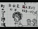 (4)恋花咲かすで!実況Chu-lip(チュウリップ) thumbnail