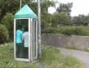 ファイティング番外地LEVEL1「電話BOX」