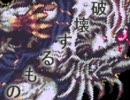 【ニコニコ動画】ロマサガ3 ラストバトル メガミックス【50曲メドレー】を解析してみた