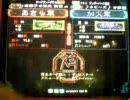三国志大戦2 7月10日 【あきら vs 加火】