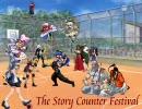 【MUGEN】ストーリー対抗祭・クロストーナメント【2008】A・B一回戦 thumbnail