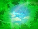 【アイドルマスター×サナララ】Story:1 『桜香春風』 01