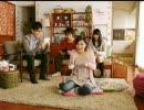 【DS】FFCC エコーズ・オブ・タイム CM1【Wii】