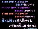 組曲『ニコニコ組曲』 兄貴は【皆の妹】の【10人】を奪って行きました thumbnail