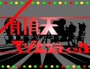 有頂天マゾヒスティック(高画質・高音質版)H264