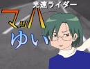 らき☆キャラをギャグマンガ日和っぽく描いてみた3