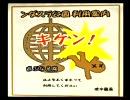 (6)恋花咲かすで!実況Chu-lip(チュウリップ) thumbnail