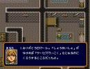 バズー!魔法世界 普通プレイ Part9(三章1/4)