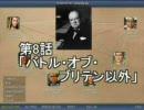 Civilization4スパイ経済面白いシーン元ネタまとめ(上)