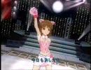 アイドルマスター 「オンリイYOUのMEのYOU」 By雪歩
