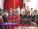 台湾原住民ブノン族の唄(人倫教会)