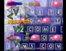 [DDR]DS-DCTその3