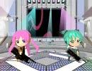 【あの楽器】ミックミクかがみ風と巡音ルカLOVE&JOY【MikuMikuDance】 thumbnail