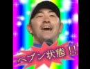 失策増加曲~キモティブフェイス thumbnail