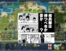 Civilization4スパイ経済面白いシーン元ネタまとめ(中)