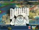 Civilization4スパイ経済面白いシーン元ネタまとめ(下)