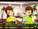 アイドルマスター とかちカオス動画 5連発
