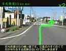 【ニコニコ動画】原付で日光街道を走ってみた(その11)喜沢-新田を解析してみた
