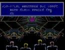 エンジンっ子のサイバーナイト実況Part13