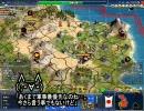 シリーズ未経験者にもお勧め「Civilization4」プレイ講座第18回 thumbnail