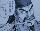 【ニコニコ動画】曹操とアイドルが三国志武将の紹介をするそうです その2前編を解析してみた
