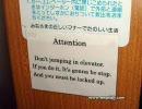 アジアの面白英語を訳してみた