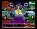 連ザⅡ対戦動画 08年12月対戦動画 16