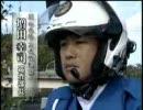【ニコニコ動画】岡山県警白バイを解析してみた