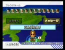 【ひなみ視点】マリオカートWii ほんのり実況プレイ part3 thumbnail