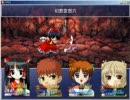 東方プロジェクト RPG 3