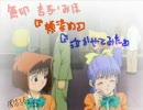 [遊戯王] 初代杏子/ミホの頬染め・泣かせてみた【MAD】
