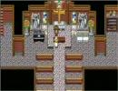 RPGツクール2000のゲーム セラフィックブルーをプレイ5