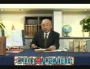 GHQ焚書図書開封 『占領直後の日本人に彼らは恐怖を感じていた 』 其ノ肆
