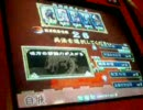 三国志大戦2 携帯動画17 他単7枚vs孫呉名君(修正版)