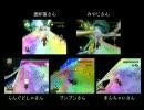 【囲炉裏組vsコイケヤ会】マリオカート実況プレイ【5窓動画】