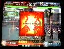三国志大戦2 7月11日 【シフクノ vs 赤兎暴走】