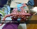 【ニコニコ動画】【MH】イャンクック生産動画_塗装編【作ってみた】を解析してみた