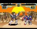 GundamW endless duel ガンダムw エンドレスデュエル
