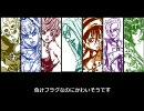 【作って】ムスメノミカタ~ネアポリスカラキマシタ~【歌った】 thumbnail