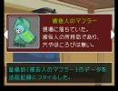 逆転裁判キャラが幻想入り 8 前編