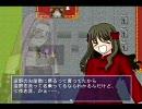 【プレイ動画】 タイガークエストⅣ お弁当屋サクラ part3