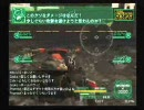 S.L.A.I.オンライン対戦動画エリント3