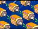 [巡音ルカ]BreadFish