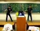帝京大学891教室でハレ晴レユカイを踊ってみた
