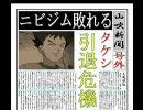 ポケモンセンター廃止のお知らせ(実況)四日目 thumbnail