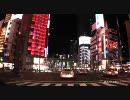 【ニコニコ動画】Drive at night in Tokyoを解析してみた