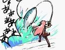 【巡音ルカオリジナル】るー閣下のマグロ一本釣り教室【+手書き】 thumbnail